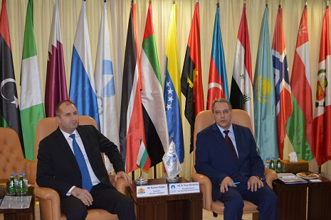 Bulgarian President Visits GECF_website